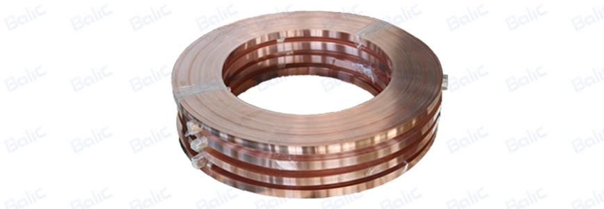 Bare Copper Tape (5)