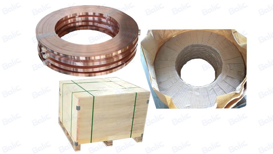 Bare Copper Tape (6)