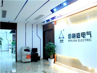 Balic Office
