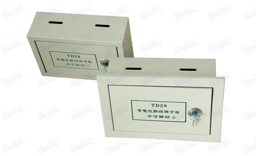 Ground Terminal Box (2)