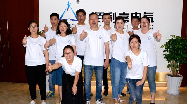Balic-Team